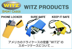 WITZ PRODUCTS